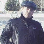 Начать знакомство с пользователем Алексей 32 года (Рыбы) в Лисаковске