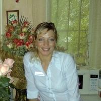Ольга, 44 года, Дева, Екатеринбург