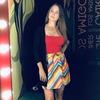 Yuliya, 30, Maslyanino