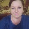 Екатерина, 49, г.Хабаровск