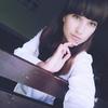 Oksana, 20, Gribanovskiy