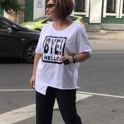 Ева 44 года (Козерог) Макеевка