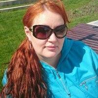Мария, 40 лет, Скорпион, Мирный (Саха)