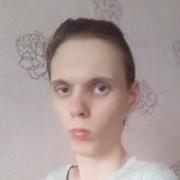 Женя 20 Тольятти