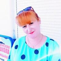 Лана, 49 лет, Близнецы, Москва