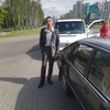 Василий, 26, г.Крупки