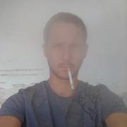 Михаил 30 Симферополь