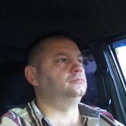 Дима 44 Курск