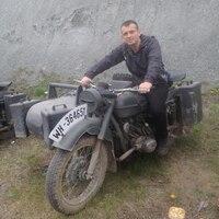 Максим, 30 лет, Овен, Екатеринбург
