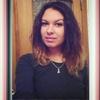 Екатерина, 20, г.Ворзель