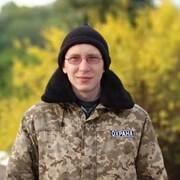 Алексей 26 Краматорск