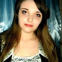 Анна, 25 лет, Овен, Харьков