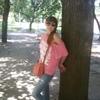 Валентина, 38, г.Кропивницкий
