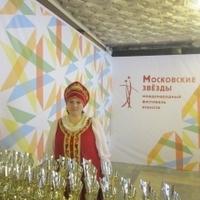 селена, 51 год, Овен, Москва
