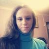 Юлия, 30, г.Иваново