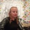 Валентина, 23, г.Иркутск
