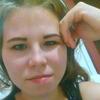 Наталия, 21, г.Йошкар-Ола