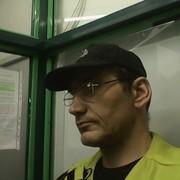 Евгений 42 Дергачи
