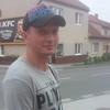 Dima, 21, Іваничі