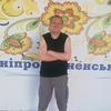 Денис, 27, г.Василевка