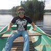 сергей, 47, г.Южноуральск