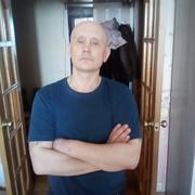 Роман 44 Москва