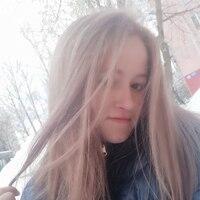 Региша, 27 лет, Стрелец, Москва