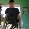 Руслан, 33, г.Синельниково