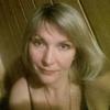 Наталия, 43, г.Александровка