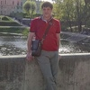 Aleksey, 36, Kommunar