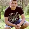 Дима, 24, г.Ченстохова