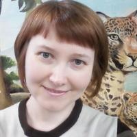 Светлана, 43 года, Скорпион, Екатеринбург