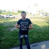 Евгений, 29, г.Старый Оскол