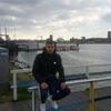 Влад, 23, г.Роттердам