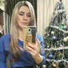 Наталья, 36, г.Павловск