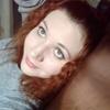 Ольга Михеева, 33, г.Красноармейск