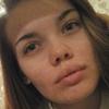 Леся, 23, г.Немиров