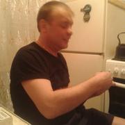 Алекс 41 год (Водолей) Канск