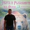 Вова, 40, г.Краснозаводск