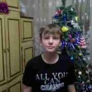 Grigoriy 29 Амурск
