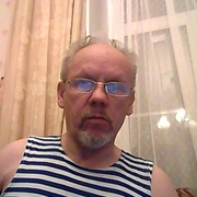 ВИКТОР 79 Бердянск