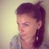 Татьяна, 32, г.Мостиска