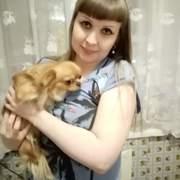 Любовь 40 Воткинск