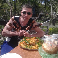 витаха, 51 год, Козерог, Кривой Рог