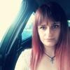 Юлия, 26, г.Полтавская