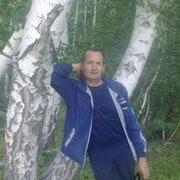 Знакомства в Красноармейске с пользователем Алекс 46 лет (Водолей)