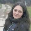 Кристина, 27, г.Белоусово