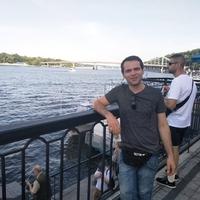 Эдуард, 20 лет, Водолей, Киев