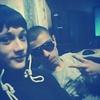 Артем, 21, г.Томск
