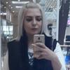 Alya, 36, Duesseldorf